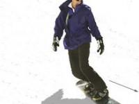 toe slide pe snowboard