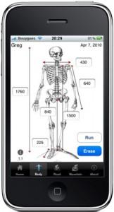 sizemybike | iphone app