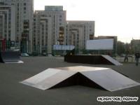 Skatepark - Brasov