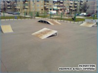 Skate Park - Drobeta Turnu Severin