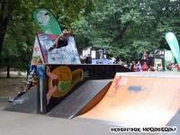 Skatepark - Bucuresti - Herastrau