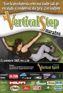 vertical spirit maraton